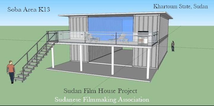 DESIGN: SUDAN FILM HOUSE